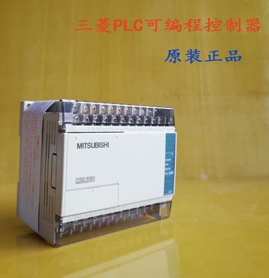 原装  三菱  PLC  控制器伺服 驱动器