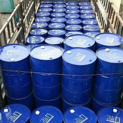 厂家直销170千克乳化油  工业车床切削 乳化原油 现货 欢迎订购