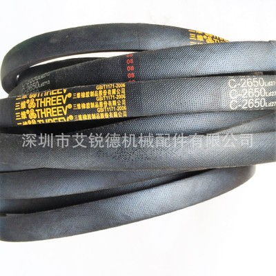 攻丝机皮带3V-1400台钻三角带3V1400西湖攻丝机西菱攻丝机台钻带