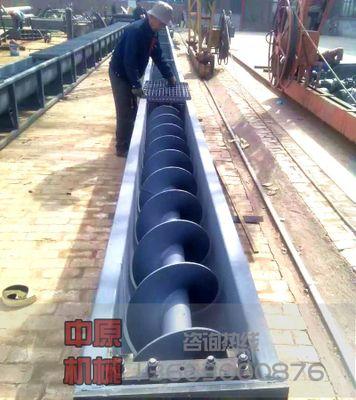 供应螺旋分级机 选金矿分级机选矿机械 钨砂低堰式分级设备