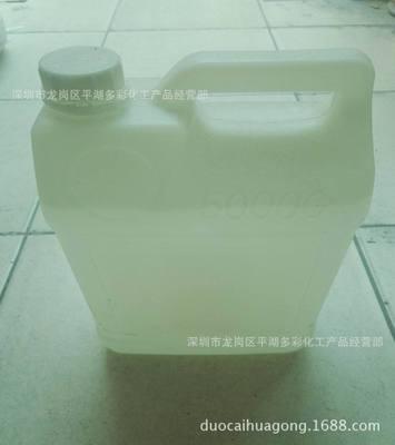 供应硅烷偶联剂KH-550 胶水偶联剂 胶黏剂γ―氨丙基三乙氧基硅烷