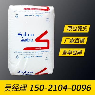 透明级LLDPE 沙伯基础(原GE) FD 21HS 吹膜低密度聚乙烯树脂塑料