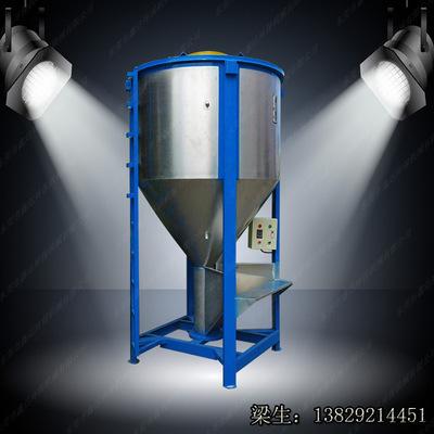 厂家直销 立式螺杆搅拌机 不锈钢材质搅拌机 全国质保 欢迎咨询