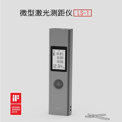 安士便携式微型激光测距仪测距笔激光电子尺