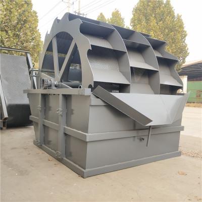 大型洗砂机轮斗式螺旋洗沙机全自动水洗轮筛沙洗沙一体机全套设备