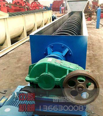 新型脱泥螺旋分级机 矿山机械设备分级机 高堰式单螺旋分级机