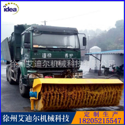 艾迪尔厂家直销环卫清车大型装载机式道路清雪机环卫高效强劲
