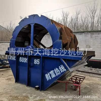 山东厂家供应螺旋洗砂机全自动筛选分离移动式洗砂机双螺旋洗沙机