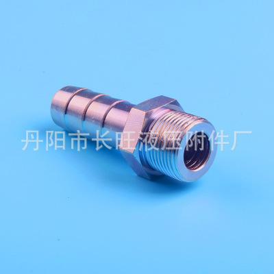 厂家直销液压软管接头格林头 宝塔外牙煤气软管油管接头可定制