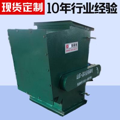 管道除铁器消磁机自卸式 磁力脱水槽