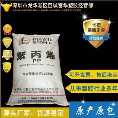 475/耐抗冲HIPS 广州石化聚苯乙烯 GH-660H 标准级HIPS聚苯乙烯