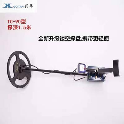 探测器TC90型探测仪金属桂林地下探铁器探宝器考古探矿1.5米