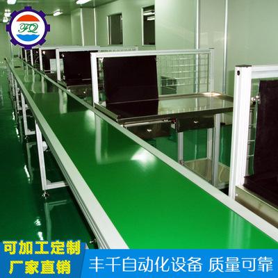 厂家定制车间流水线皮带线输送机五金塑胶装配线自动化流水线设备