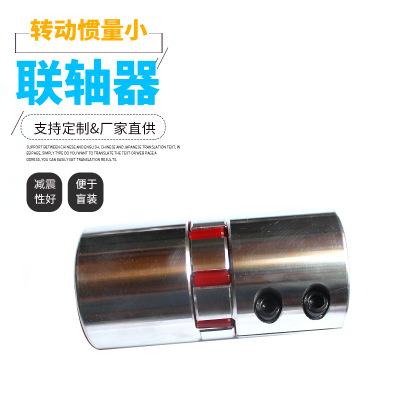 小型铝型材联轴器厂家直销GS系列膜片联轴器定制无齿隙连接联轴器