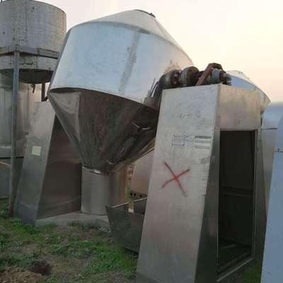 双锥回转真空干燥机 二手双锥干燥机  双锥混合干燥机