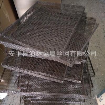 310S编织汽车金属配件热处理用承烧网耐高温筛网网片热处理过滤网