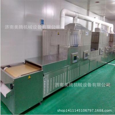 3.带式微波干燥机、快速大量干燥水果含水量大的物料干燥设备
