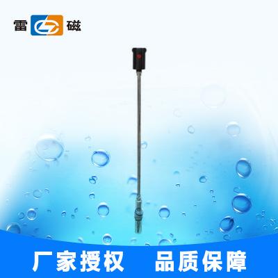 上海雷磁PHGF-27B沉入式工业pH ORP发送器 在线pH监测仪