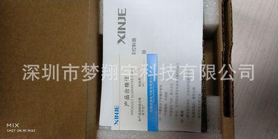 信捷PLC:XC2-32R-E