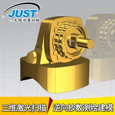 gom扫描atos测量软件模具画图蓝光三维抄数设计高精度0.0025mm