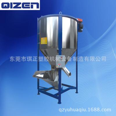 东莞厂家直销饲料搅拌机 大豆拌料机 立式混料机 螺杆搅拌机