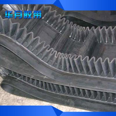 PVC波状挡边输送带 耐酸矿山采掘输送带 优质耐寒输送带