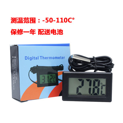 嵌入式鱼缸养殖冰箱温度计电子数显测温仪带探头防水水温计温度表