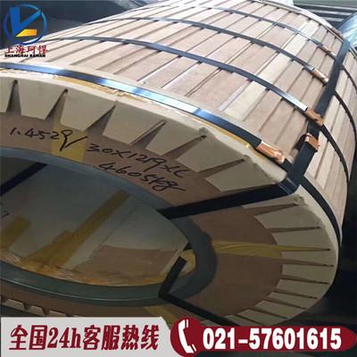 上海珂悍现货供应宝钢1.4529不锈钢板材 1.4529不锈钢板 现货供应