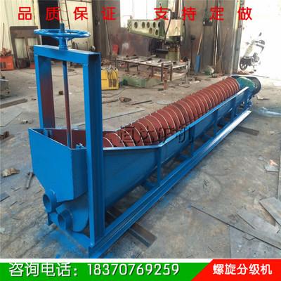厂家生产高堰式螺旋分级机/低堰式洗砂机 /矿用分级脱泥洗矿设备