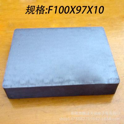 优质除铁器磁铁 铁氧体方块 打捞选矿磁厂家 F100*97*10