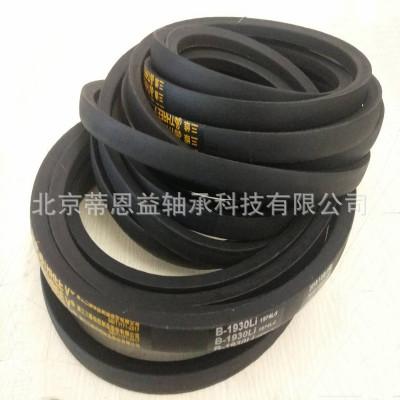 正品批发三维三角带工业橡胶传送皮带 A1041