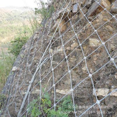 批发定制GAR1主动防护网 编织钢索网 山体支护网 钢丝绳网厂