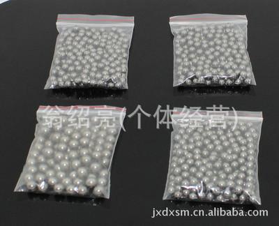 供应优质5mm 5毫米钢珠5元360颗/每包 自行车配件钢球