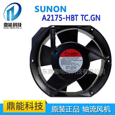 原装SUNON建准 A2175-HBT TC.GN 220V 25W 17251电气柜散热风扇