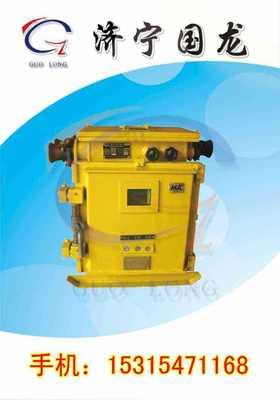 矿用隔爆型真空电磁起动 QBZ-200真空电池启动器