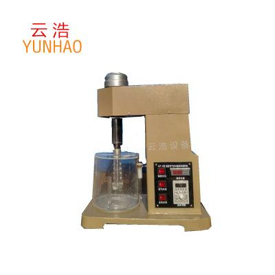 XJT-3实验室小型变频调速充气式多功能浸出搅拌机 试验浮选设备