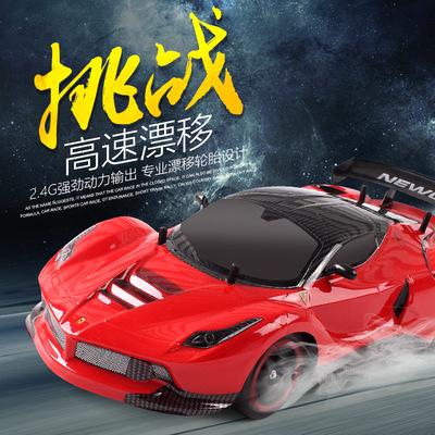 专业RC遥控车漂移车充电动成人越野车四驱车高速玩具GTR模型赛车