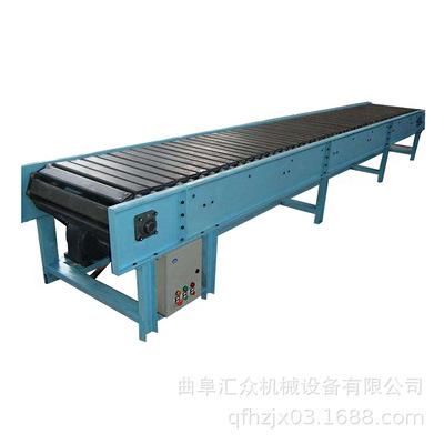 小型板链输送机环保 板式给料机转速高