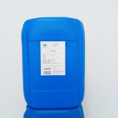 MA/AA 马来酸-丙烯酸共聚物 MAAA 耐高温阻垢分散剂
