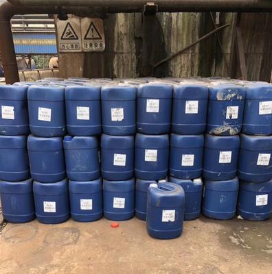 纯水系统RO膜反渗透膜阻垢剂 循环水缓释阻垢剂纳尔科OSM35T