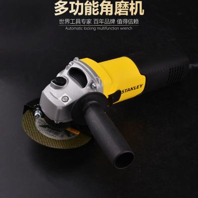 史丹利角磨机多功能家用电动打磨机抛光工具小型迷你电磨850W