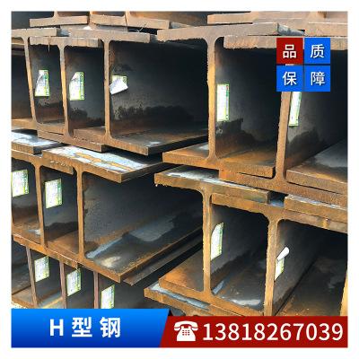上海H型钢 Q235B国标H型钢 钢结构H型钢  H型钢加工 Q345BH型钢