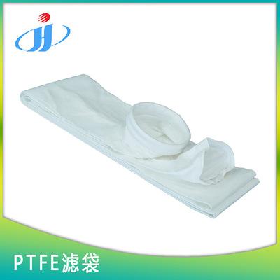 ptfe聚四氟乙烯防尘滤袋厂家 耐高温耐酸碱浸渍750g针刺毡滤布