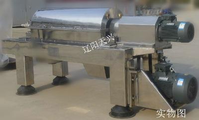 厂家直销卧式螺旋沉降分离机 化工工业离心脱水机 卧式工业豆浆机