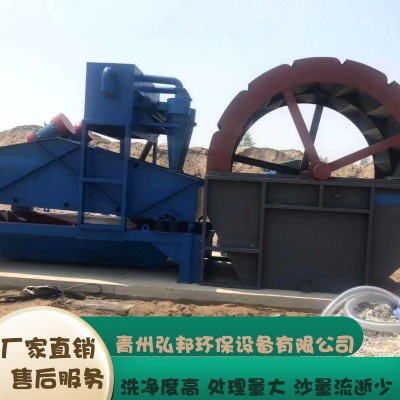 厂家直销矿用振动脱水筛 沙石煤泥脱水筛 细沙回收机 河泥沙专用