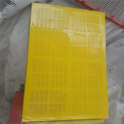 厂家生产销售条缝筛耐酸碱棒条筛板超薄牛筋筛板物美价廉