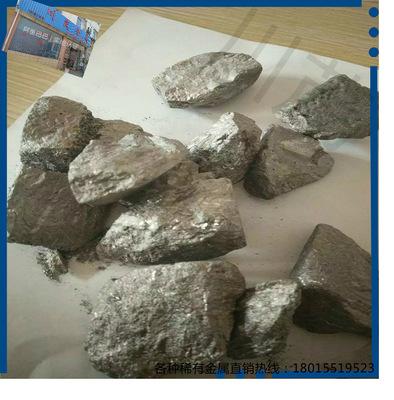 钛铁合金钛铁FeTi70-A 50钛铁30钛铁 脱氧钛铁