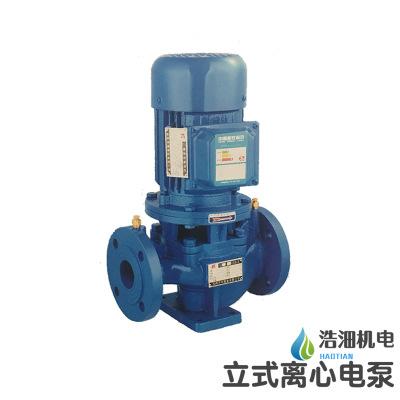 ISG管道泵380V立式离心泵增压泵冷却泵大流量高扬程工业三相循环