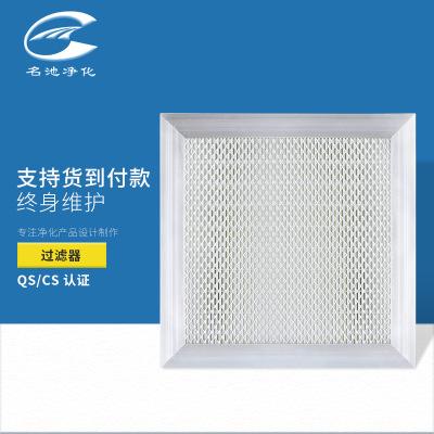过滤器 净化车间液槽过滤网除尘工业滤网铝合金边框初效过滤器