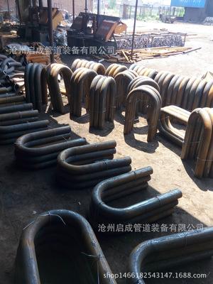 厂家直销弯管 不锈钢S型弯管 180°U型弯管 等各种规格异型弯管
